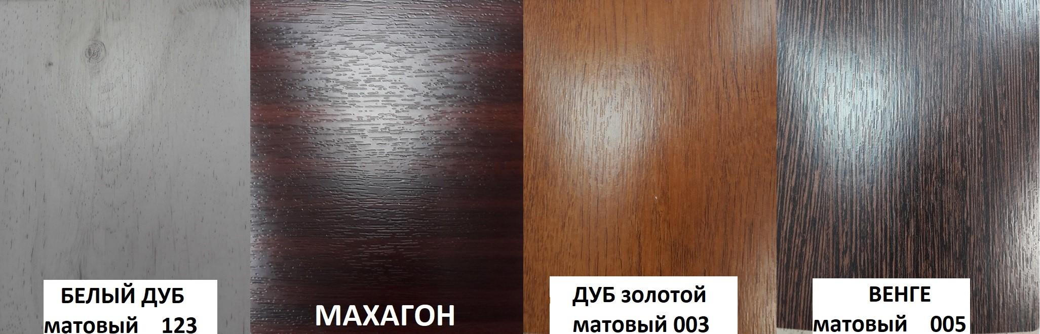 """Грядка из пластика """"Европейская""""  20-30 см"""
